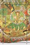 Stamps Spain -  Edifil  2589  Tapiz de la creación. Gerona