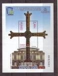 Sellos de Europa - España -  EXFILNA 2008