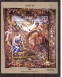 Stamps Spain -  serie- patrimonio nacional- tapices