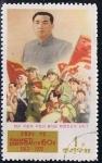 Stamps North Korea -  Scott  1044  retrato de Kin con manifestantes