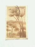 Sellos de Asia - Israel -