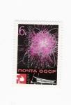 Sellos de Europa - Rusia -  coleccion expo-67
