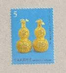 Stamps Taiwan -  Tesoros de arte chino