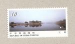 Stamps Taiwan -  Paisajes de Kinmen