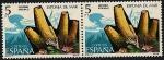 Stamps Spain -  Fauna hispánica - esponja de mar