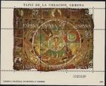 Stamps Spain -  Tapíz de la Creación  Gerona  HB