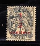 Sellos de Europa - Francia -  Blanc