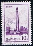 Stamps North Korea -  Scott   3836  Torre de Juche