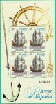 Stamps Spain -  Barcos de época - Navío San Telmo HB
