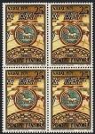 Stamps Andorra -  Navidad 1979 Agnus Dei