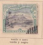 Sellos del Mundo : Asia : Malasia : Norte Borneo Ed 1893