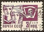 Sellos del Mundo : Europa : Rusia : Komsomol-jóvenes comunistas
