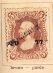 Sellos del Mundo : America : México : Miguel Hidalgo y Costilla Ed 1874