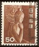 Sellos del Mundo : Asia : Japón : Estatua de Nyoirin Kannon