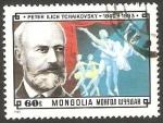 Sellos del Mundo : Asia : Mongolia : 1155 - Tchaikovsky, y La Bella Durmiente