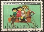 Sellos del Mundo : Europa : Italia : XVII Jornada de Cupones.