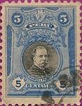 Stamps Peru -  Personajes: Manuel Pardo.