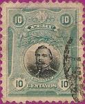 Stamps Peru -  Personajes: Francisco Bolognesi.