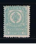 Sellos de Europa - España -  Giro  5 cents.