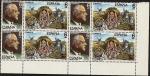 Stamps Spain -  Maestros de la Zarzuela  - Jacinto Guerrero - La rosa del azafrán