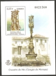 Stamps Spain -  79 - Prueba oficial, Cruceiro do Hío, en Cangas do Morrazo, Pontevedra
