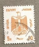 Stamps Egypt -  Escudo oficial