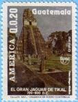 Stamps Guatemala -  El Gran Jaguar de Tikal