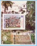 Stamps Guatemala -  Festival Folklorico Nacional