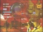 Stamps Spain -  3946 - Corresponsales de Prensa