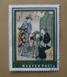Stamps Hungary -  Cortesanos. Por Kiyonaga