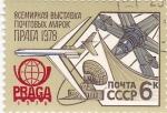 Sellos de Europa - Rusia -  comunicaciones