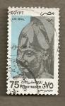 Stamps Egypt -  Rostro Ptolomeo III