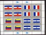 Sellos del Mundo : America : ONU : Banderas