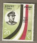 Stamps Egypt -  Presidente el Sadat