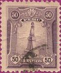 Stamps Peru -  Monumento a María Parado de Bellido.