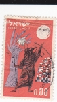 Stamps Israel -