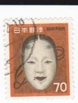 Stamps : Asia : Japan :  mascara