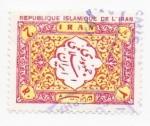 Sellos de Asia - Irán -