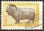 Sellos del Mundo : Asia : Mongolia : Cabras.(Cabra Bujara)