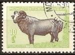 Sellos del Mundo : Asia : Mongolia : oveja doméstica-Mongolia