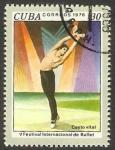 Stamps of the world : Cuba :  V Festival Internacional de Ballet