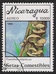 Sellos del Mundo : America : Nicaragua : SETAS-HONGOS: 1.201.014,01-Panellus stipticus -Dm.990.31-Y&T.A1317-Mch.3004