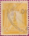 Stamps Peru -  Monumento a José Olaya.