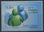 Sellos del Mundo : Europa : España : E4642 - Valores Cívicos