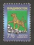 Stamps : Europe : Russia :  7187 - Escudo de Vladivostok, un tigre