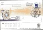 Stamps : Europe : Russia :  T.E.P., Primer día de circulación, 150 Anivº del primer sello de Rusia