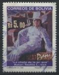 Sellos del Mundo : America : Bolivia : S1084 - La Chola de la Petaca