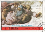 Stamps United Arab Emirates -  Michelangelo
