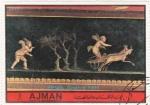 Stamps United Arab Emirates -  Pompeir
