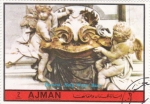 Stamps United Arab Emirates -  Bernini